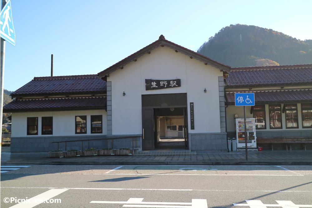 生野駅(西口)